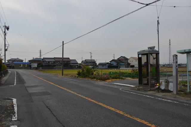 道標 半頭町