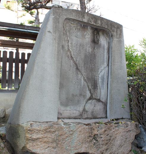 加藤清正公遺跡の碑