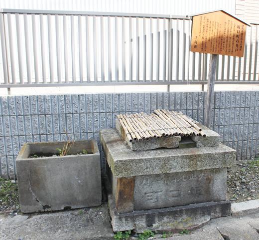 坂口町の井戸