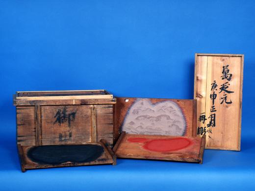 津島祭絵うちわ版木