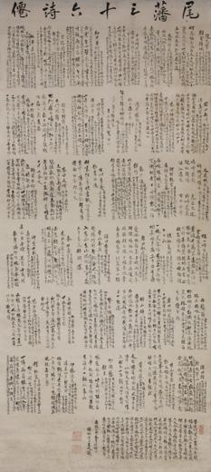 本住寺諦霊関係資料