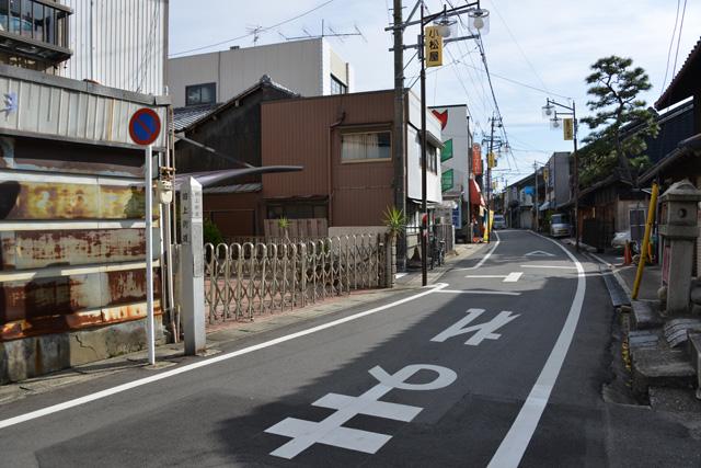 道標 旧上街道(天王通り)